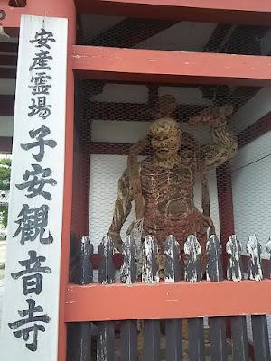 子安観音寺仁王門の金剛力士像