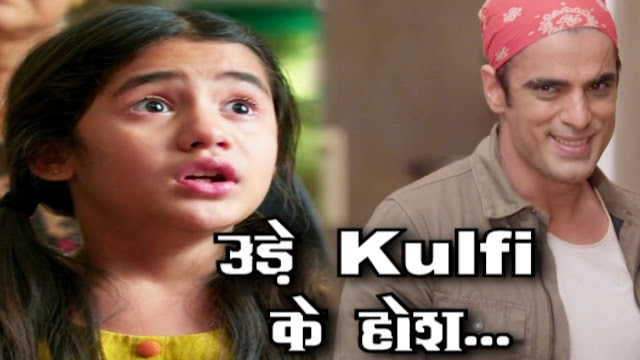 Upcoming Twist : Kulfi takes up new challenge to find real Sikandar in Kulfi Kumar Bajewala