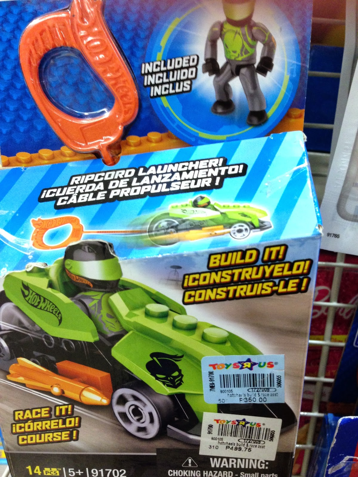 Toy Sale in Manila, Philippines 2015 : Hot Wheels Mega Bloks Surprise Toys on SALE (Ripcord Racers)