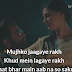 Zikr | Armaan Malik | Amavas | Hindi Song Lyrics with English Translation and Real Meaning