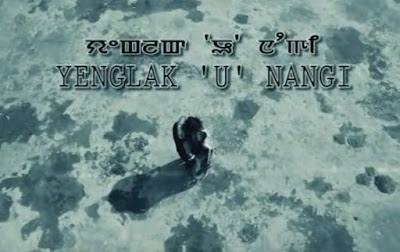 "Yenglak ""u"" Nangi - Manipuri Music Video"