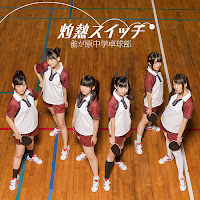 Download Opening Syakunetsu no Takkyu musume Full Version