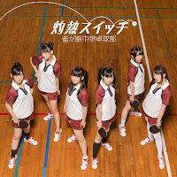 Download Opening Syakunetsu no Takkyu musume Full Version