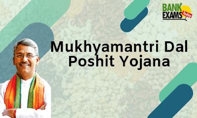 Mukhyamantri Dal Poshit Yojana: Highlights