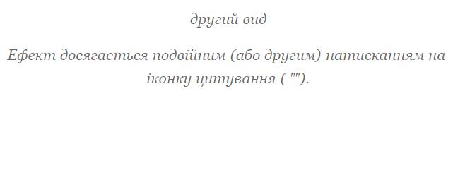 цитування