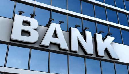 Pengalaman Susahnya Berurusan Dengan Perbankan