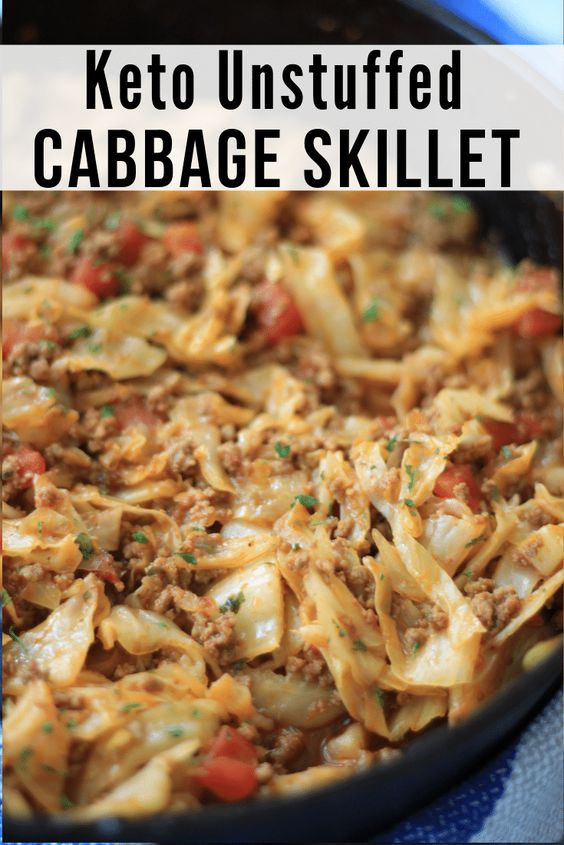 Keto Unstuffed Cabbage Skillet