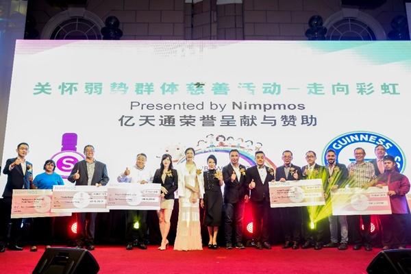 Aplikasi Telefon NIMPMOS Di Lancarkan Secara Rasmi Di Malaysia