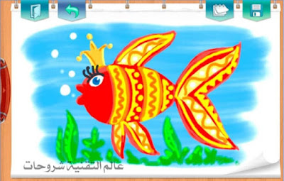 تنزيل-لوحة-الرسم-لـ-تعليم-الاطفال-تلوين-الرسومات3