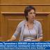 Ψηφίστηκε το σ/ν για την ανακύκλωση - Βαγιωνάκη: Θέλουμε περισσότερη και ποιοτικότερη ανακύκλωση