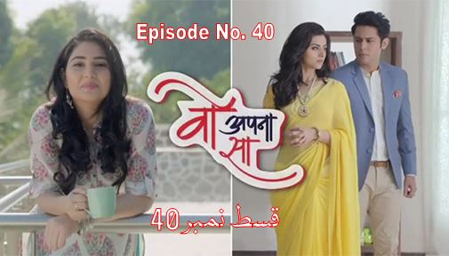 Kasam Episode 266 - 17 March 2017 - Colors Full Episode | Hindi Dramay