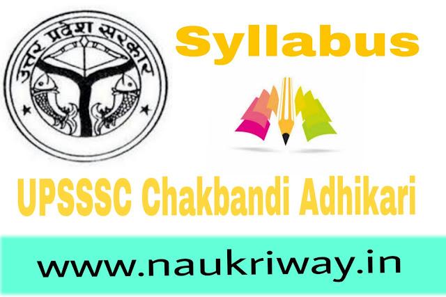 UPSSSC Chal bandi Adhikari syllabus