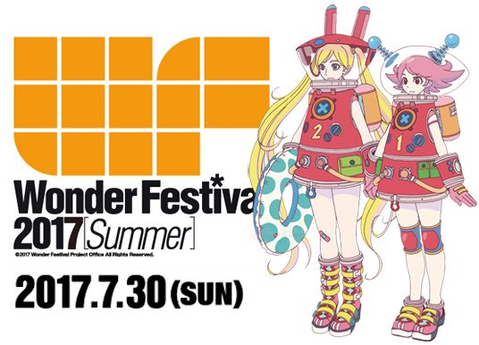 Summer Wonder Festival 2017