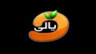 تردد قناة ديالــــي