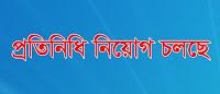 news today bangladesh