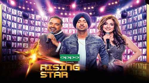 Poster Of Rising Star 11th February 2017 450MB HDTV 576p Free Download Watch Online downloadhub.net