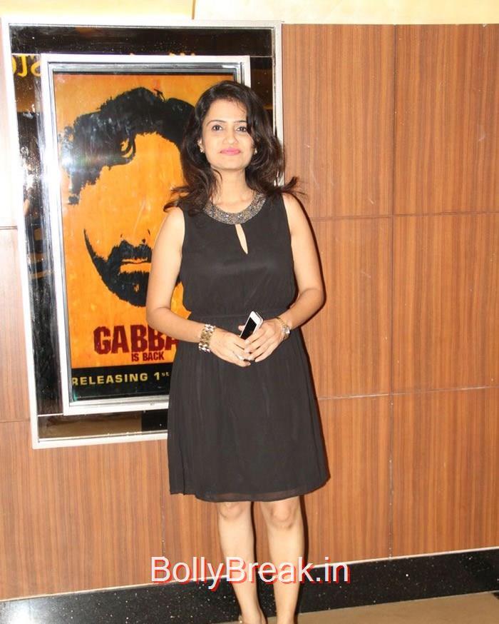 Amruta Subhash, Celebs at 'Coffee Ani Barach Kahi' Premiere Photo Gallery