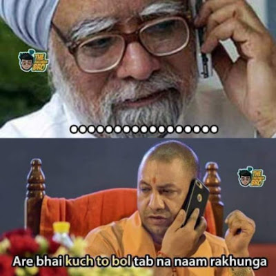 Yogi Adityanatha Meme