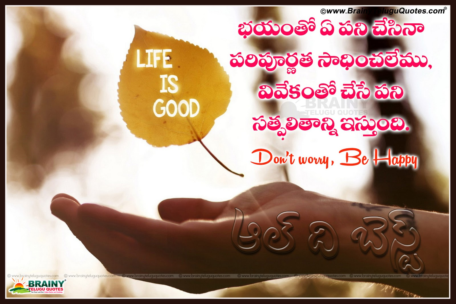 All The Best Greeting Cards,Telugu Best Of Luck Greetings,all The Best  Greetings  Exam Best Wishes Cards