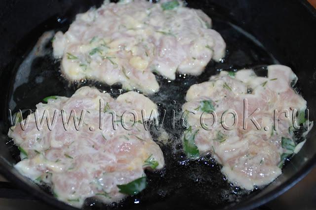 рецепт куриных котлет с зеленью с пошаговыми фото