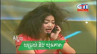 CTN Comedy - Somros neng Sokhapheap 11 June 2016