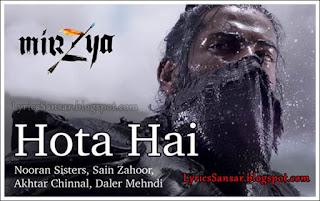 Hota Hai Lyrics : Mirzya