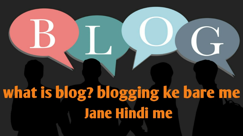 What is blog? blogging kaise kare jane hindi me