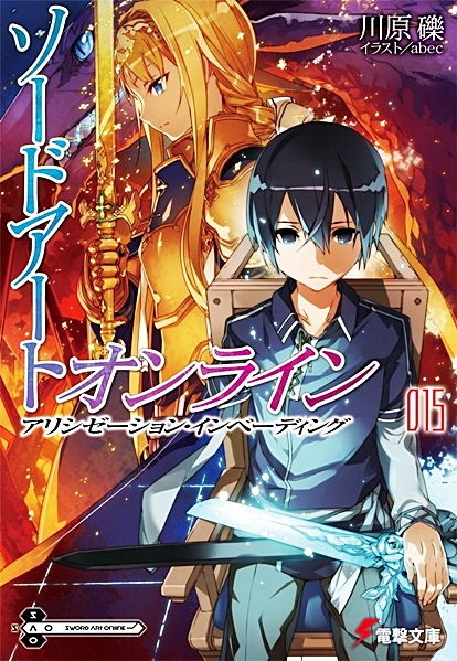 Volume 15: Alicization Invading