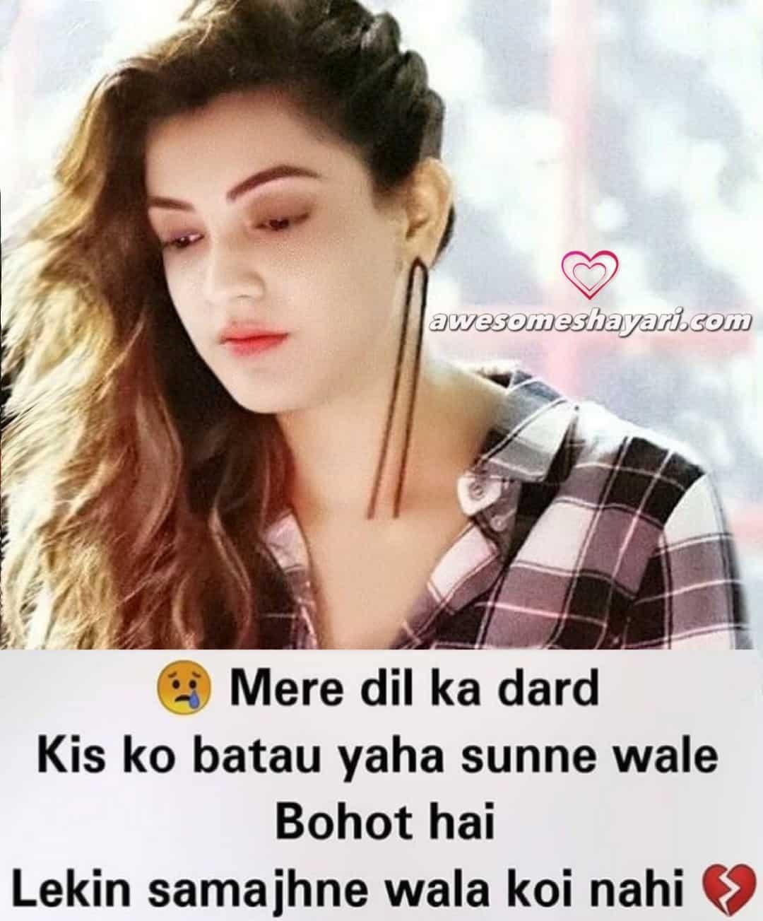 Sad Status Dp For Girls