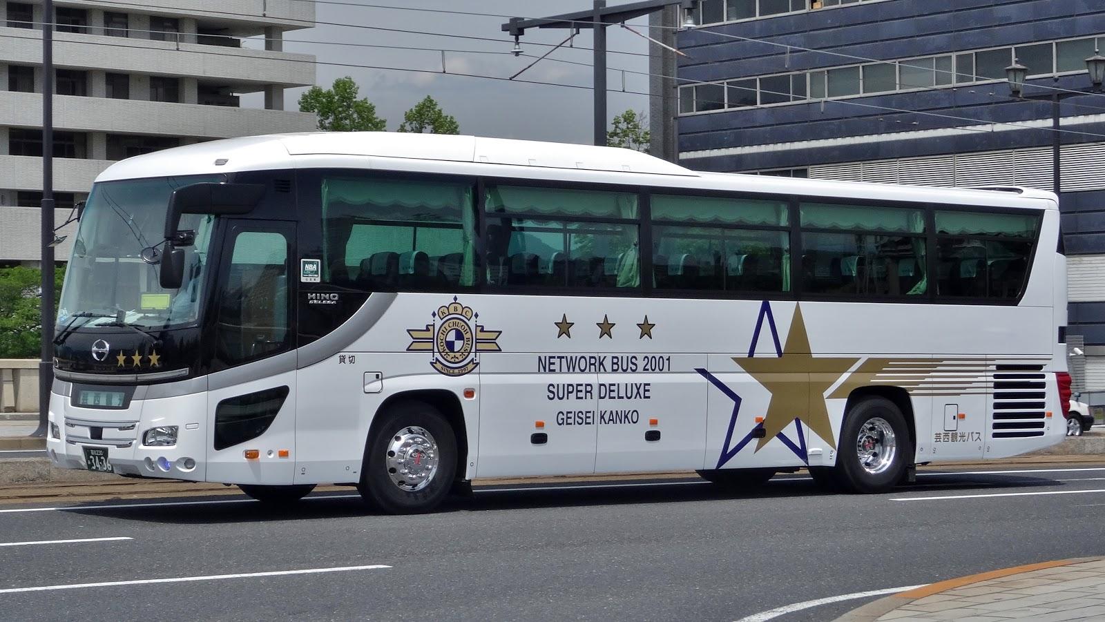広島のバス: 芸西観光バス 高知230あ3436
