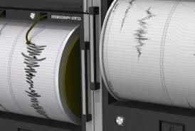 sismos-sta-ioanina