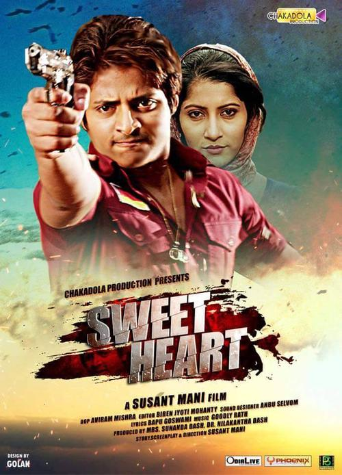 Sweet Heart -  Movie Star Casts, Wallpapers, Trailer, Songs & Videos