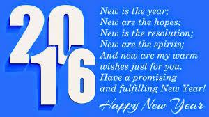 HappyNewYear-2016