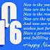 Happy New Year - 2016