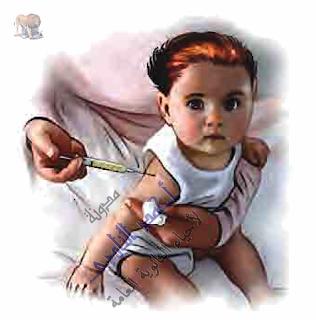 المناعة فى الإنسان - اللقاح- التطعيم