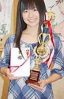 Misawa Sachika
