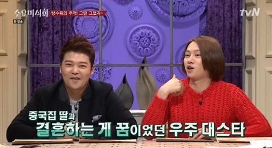 周三韓綜 周三美食匯線上看