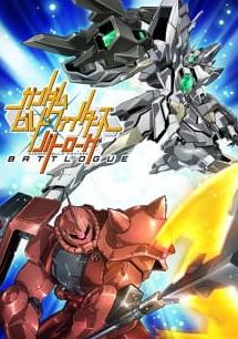 Gundam Build Fighters: Battlogue