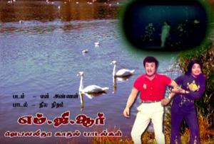 MGR Jayalalitha Super Hit Video Songs