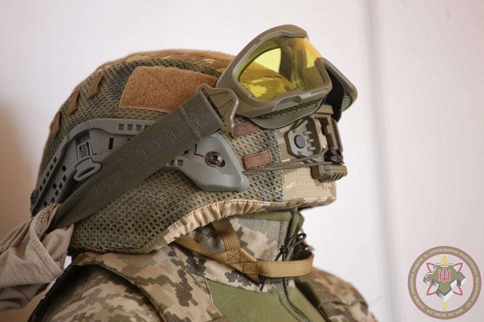 Майже 100 нових елементів форми для військових