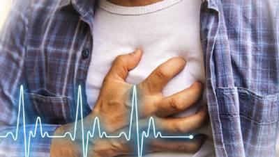 bahaya jantung rematik