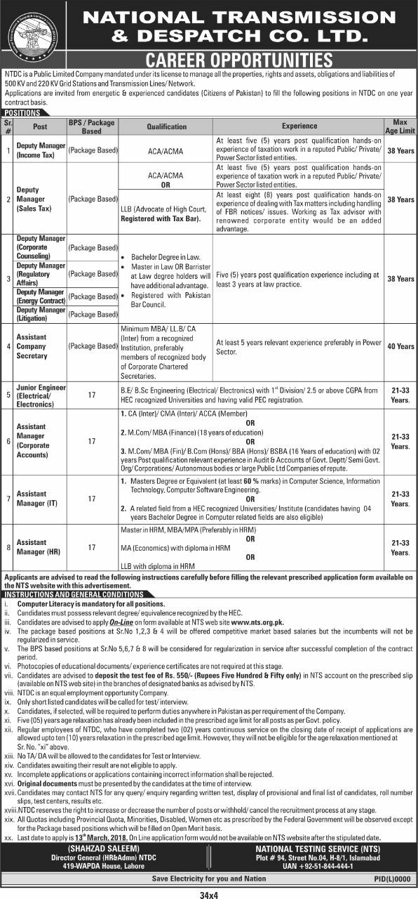 Jobs in Lahore, Jobs in Punjab, Jobs in KPK, Jobs in Sindh, Jobs in Balochistan,NTDC Junior Engineers Jobs 2018, National Transmission and Dispatch Company Jobs 2018,Engineering Jobs in Pakistan, Jobs for Electrical Engineers, Jobs for Fresh Engineers, NTS Jobs 2018, NTS Jobs Punjab, NTS Jobs Kpk