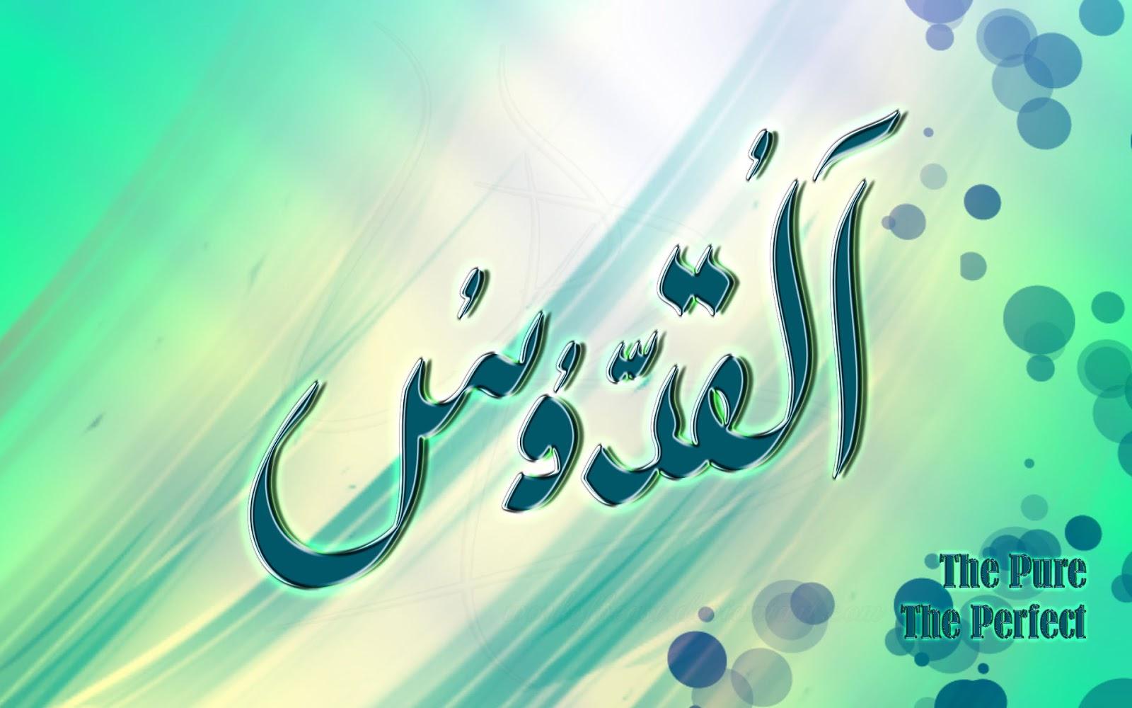 3d My Name Live Wallpaper Apk Download Wallpapers Of Name Aqsa Impremedia Net