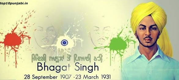 Bhagat Singh Photo Hd Wallpaper: Shaheed Bhagat Singh Wallpapers , Images , Pictures