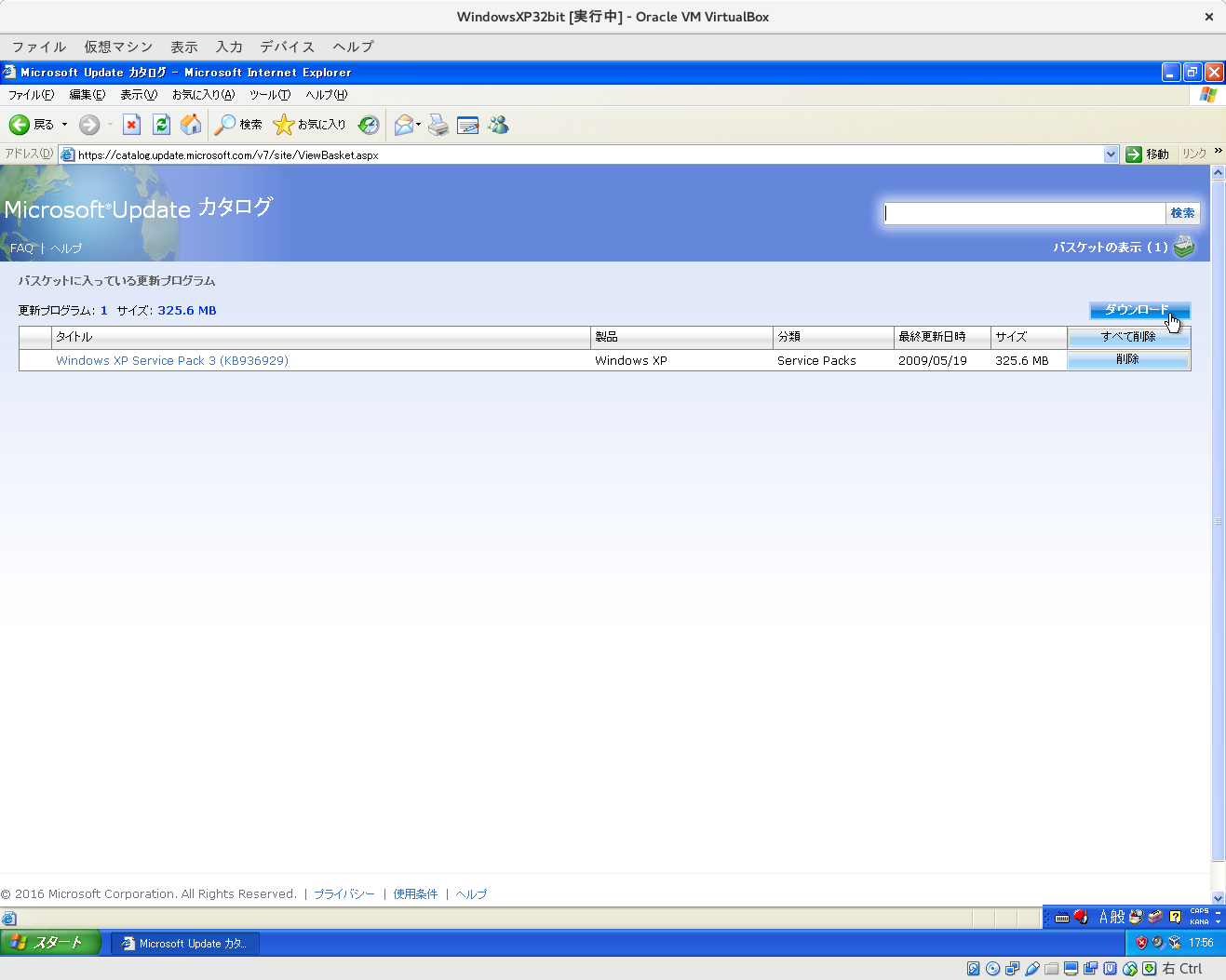 superior windows xp x64 edition (64 bit) (2011) multilanguage