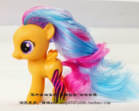 New Scootaloo Brushable