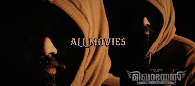 Mikhael Movie pic