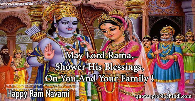 happy ram navami wishes quotes