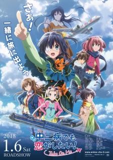 Chuunibyou demo Koi ga Shitai OVA 1 + OVA 2 - Chuunibyou demo Koi ga Shitai OVA 2 /VietSub
