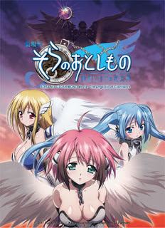 Download Sora no Otoshimono: Tokeijikake no Angeloid (Movie 1)
